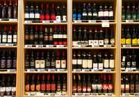 Scaffale Vino 06
